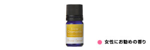 Aroma spread essential oil (slow duck meal)