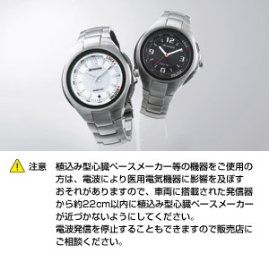 Key integrated watch [(D061 (black))/(D062 (white))]