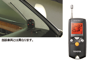(Remote start set) (remote start itself) (remote start F/K) [liquid crystal picture type multiplex imobi]