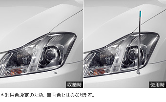 Fender lamp/fender lamp (electromotive remote control expansion and contraction system (front automatic))/Fender lamp (autabezeru)