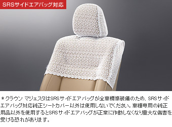 Half seat cover (excellent type (A type and for C type))(Excellent type (for G type))
