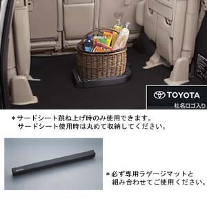 Luggage mat &amp\; stopper [set (stopper 2 entrance)/stopper for addition (1 these entrances)]