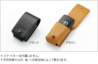 This leather key case (black) (Brown)