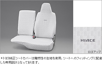 Full seat cover (standard type (only front seat))