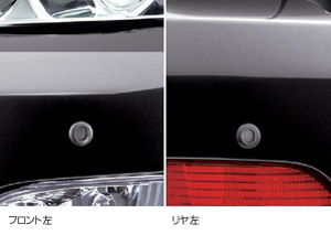 Corner sensor (front left and right/rear left and right)