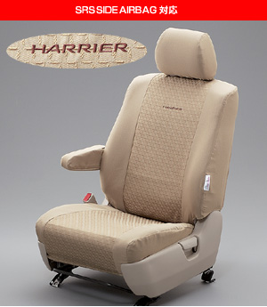 Full seat cover (luxury type)