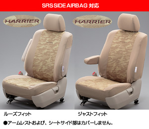 Full seat cover (sport type (loose fitting/just fitting))