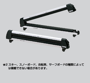 surishisutemuratsuku (skiing &amp\; snow board attachment 6)