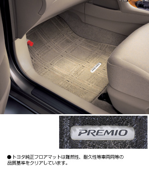 Floor mat (luxury)