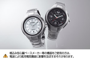 Key integrated watch (D061 (black))(D062 (white))