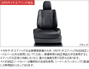 Leather pitch seat cover (driver's seat suicide seat comfortable thermal heater attaching)