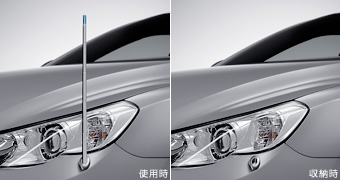 Fender lamp (electromotive remote control expansion and contraction system (front automatic))/Fender lamp (autabezeru)