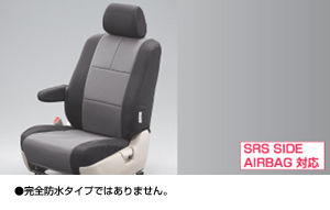 Waterproof seat (type 1)