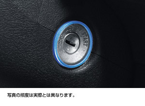 Ignition key illumination (blue)