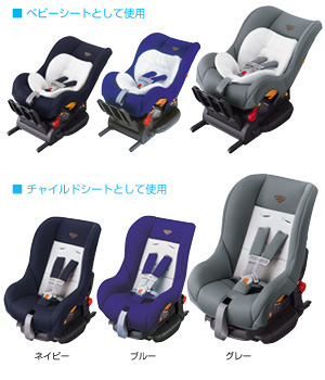 Child seat (G−Child ISO tether (blue/navy/gray)) 'Seat base (G−Child ISO base (tezataipu))
