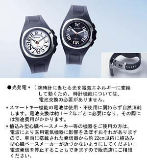 Key integrated watch [C071 (black) /C072 (white)]