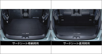 Luggage software tray [for /3 line seats for 2 line seat]