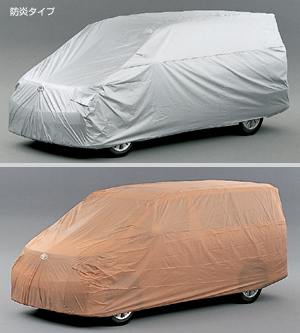 Car cover (for door mirror)/car cover (flameproof type (for door mirror))