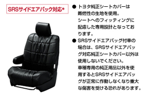 Leather pitch seat cover (sofa type)