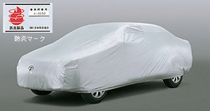 Car cover (flameproof type)