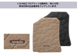 Floor mat (deluxe type) (deluxe type (for flex bench))