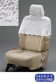 Half seat cover (luxury type) (luxury (for flex bench))