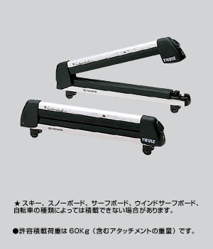 surishisutemuratsuku (skiing &amp\; snow board attachment 4)