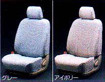 Full seat cover deluxe type