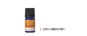 Aroma spread (essential oil (orange harmony)