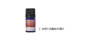 Aroma spread (essential oil (elegant flower)