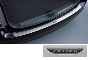 Rear bumper step guard