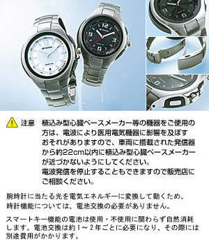 Key integrated watch (D061 [black] /D062 [white])