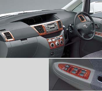 Wood pitch panel [Chaki eye] (for center cluster)/(for heater control)/(for register)/(for suitsuchibesu hurontodoa)