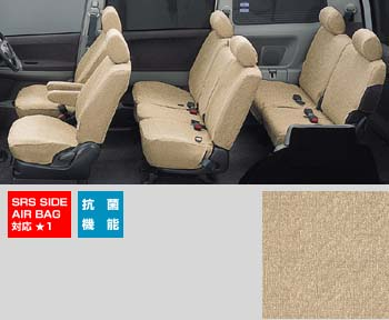 Full seat cover EX (B type)