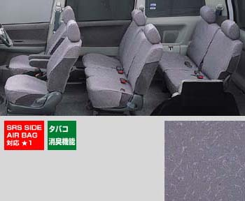 Full seat cover HI (B type)