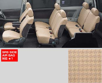 Full seat cover S (B type)