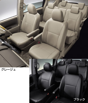 Leather pitch seat cover (fitting type)