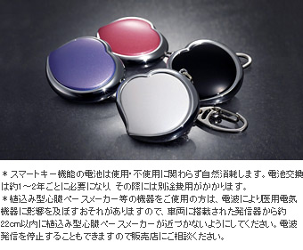 "Original smart key ("" welje"" kashisupinku/"" welje"" lavender purple/"" welje"" pearl white/"" welje"" Gross black)"