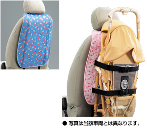 Baby buggy holder (blue/pink)