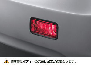 Rear fog lamp (light body/switch)