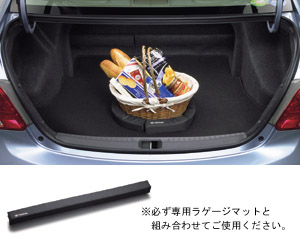 Luggage mat &amp\; stopper (set (stopper 2 entrance))