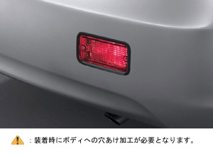 Rear fog lamp rear fog lamp (light body/switch)