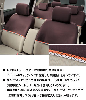 Half seat cover (for 1,2 line seats)