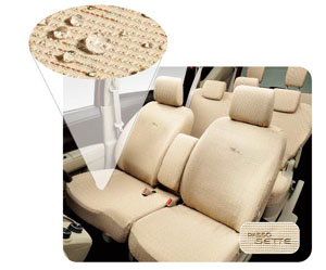 Full seat cover (water repellency (for 1,2 line seats))