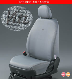 Full seat cover (deluxe type 1)