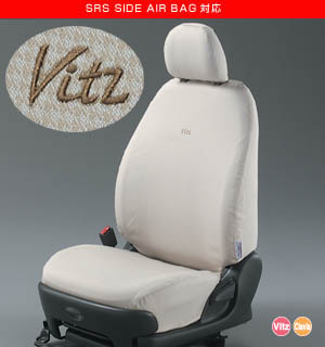 Full seat cover (deluxe type 2)