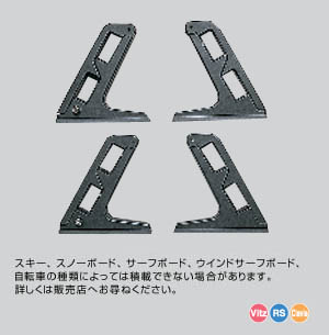 Multi system rack EXAT (skiing rack vertical position reverse key 4 person)/(skiing rack vertical position reverse key 2 person)