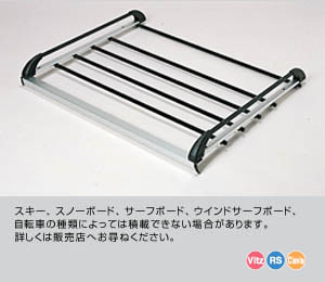 Multi system rack EXAT (roof rack attachment)
