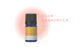 Aroma spread (essential oil [slow duck meal])