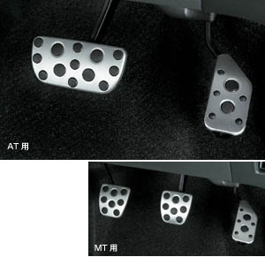 Aluminum pedal set (AT car /MT car)